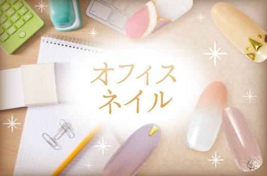 2019年版】大人カワイイ!最旬ネイルがいっぱい!最大級のネイル